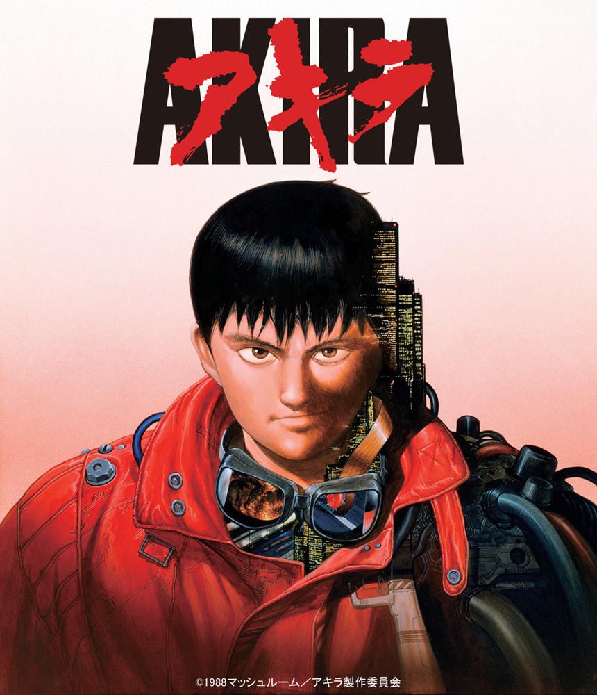 Akira (2020 Restoration)