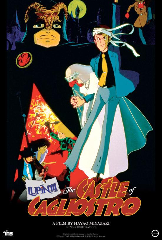 Lupin The 3rd: The Castle of Cagliostoro