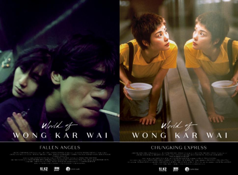 Wong Kar Wednesday: Fallen Angels & Chungking Express